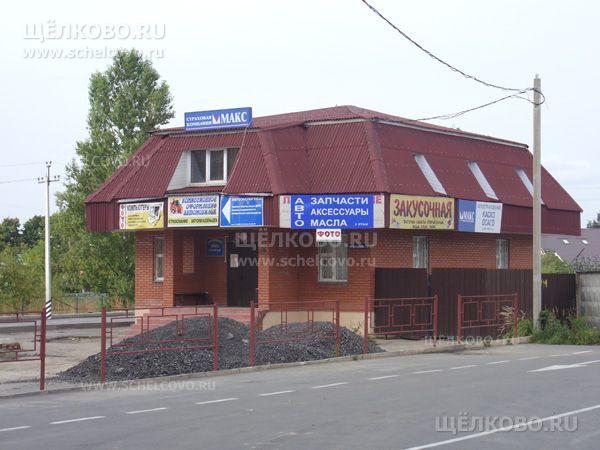 Фото торгово-офисное здание (ул.Центральная, д.73а) около здания ГИБДД г. Щелково - Щелково.ru