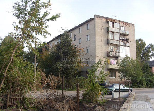 Фото г. Щелково, ул. Первомайская, дом 42 - Щелково.ru