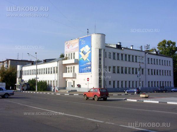 Фото здание редакции радиовещания г. Щелково (ул.Комарова, д.2; расположено на пересечении улиц Комарова, Парковая и площади Ленина) - Щелково.ru