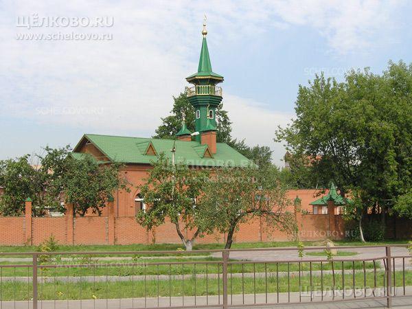 Фото мечеть Имама Равиля в Щелково (ул. Советская, д. 10) - Щелково.ru