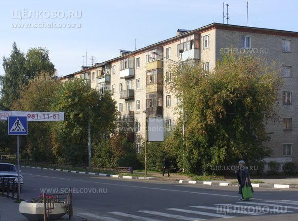 Фото дом № 4 по ул. Комарова г. Щелково - Щелково.ru