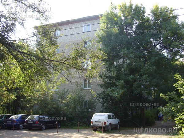 Фото г. Щелково, ул. Парковая, дом 5а - Щелково.ru