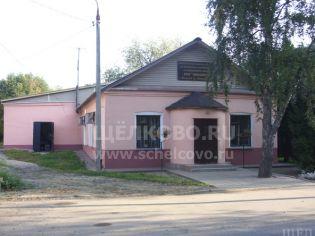 Адрес Щелково, ул. Шмидта, 5а - 14 сентября 2009 г.