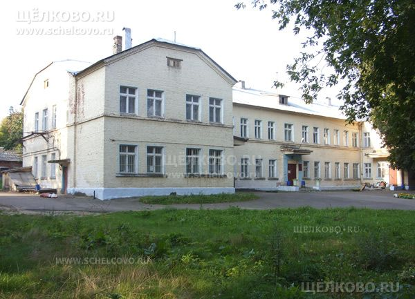 Фото роддом города Щелково (ул.Шмидта, д.11; здание снесено в июле 2017 года) - Щелково.ru