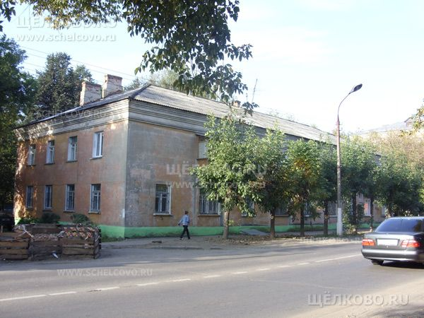 Фото г. Щёлково, 1-й Советский переулок, дом 14 (построен в 1951 году, снесён летом 2018 года) - Щелково.ru