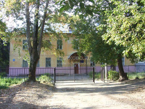 Фото Детская художественная школа города Щелково (1-й Советский переулок, д.18) - Щелково.ru
