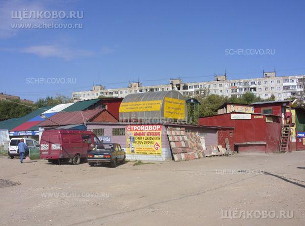 Фото строительный рынок «Стройдвор» на улице Краснознаменская г. Щелково (территория старого рынка) - Щелково.ru