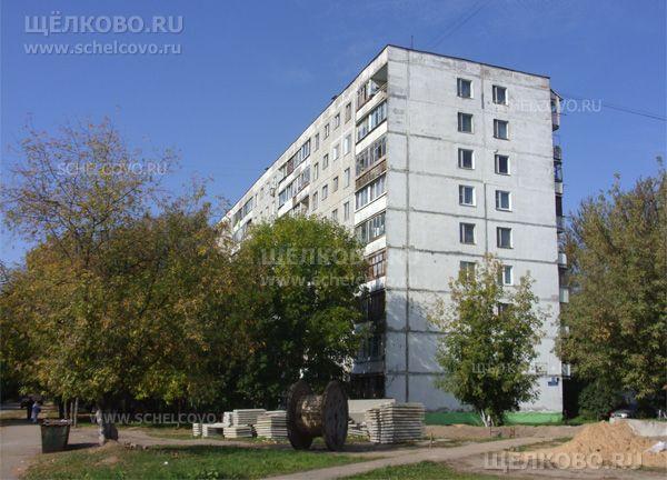 Фото г. Щелково, ул. Пустовская, дом 18 - Щелково.ru