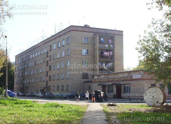 Фото общежитие в Щелково (ул. Пустовская, д.20) - Щелково.ru