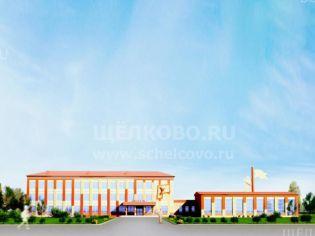 Щелково, улица Школьная, 1