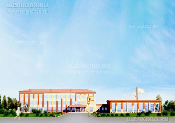 Фото проект реконструкции фасадов средней школы №1 г.Щелково (ул.Школьная, д.1) - Щелково.ru