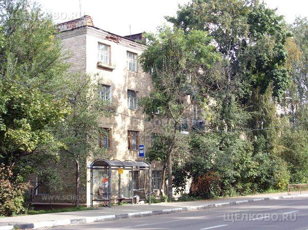 Фото автобусная остановка около дома №37 по улице Центральная г. Щелково - Щелково.ru
