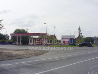 Адрес Щелково, ул. Центральная, 98, АЗС - 13 сентября 2009 г.
