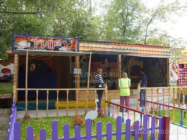 Фото тир в парке культуры и отдыха г. Щелково (улица Строителей) - Щелково.ru