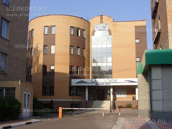 Фото деловой центр «Олимп-Сити» (г. Щелково, площадь Ленина, д.3) - Щелково.ru
