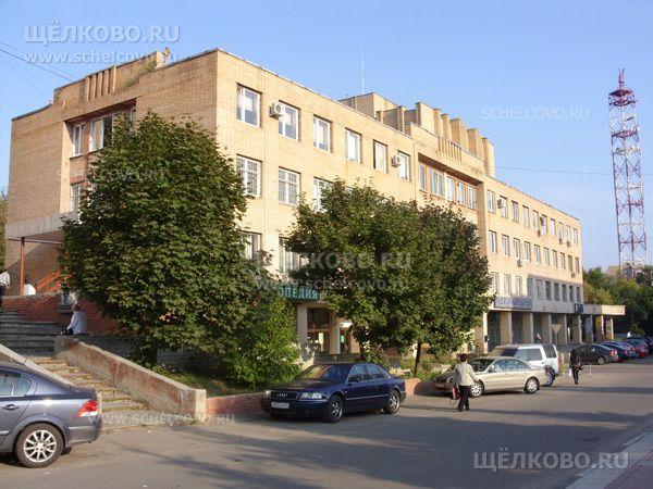 Фото здание суда в Щелково (площадь Ленина, д. 5) - Щелково.ru