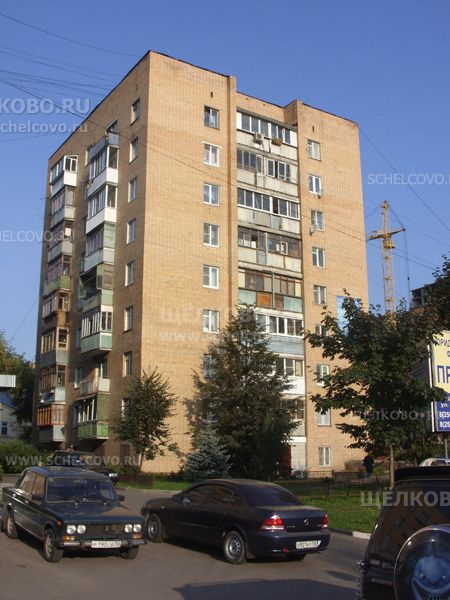 Фото дом № 6 на площади Ленина г. Щелково - Щелково.ru