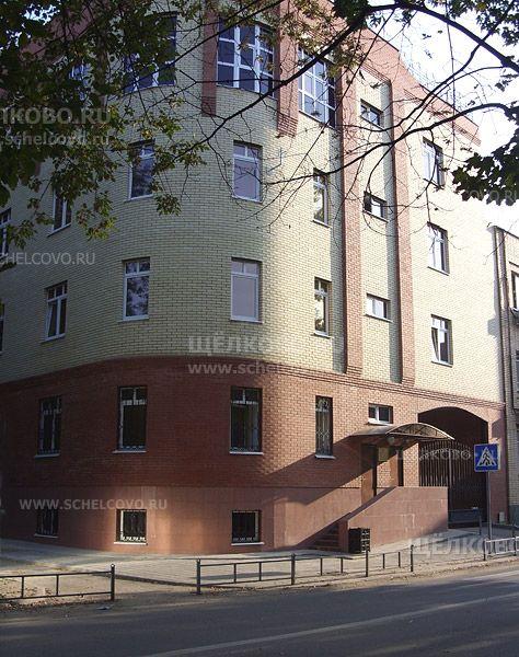 Фото здание прокуратуры в Щелково (площадь Ленина, д.7)— вид с улицы Шмидта - Щелково.ru