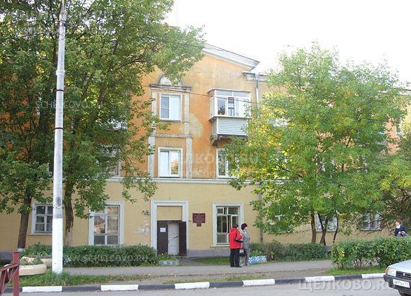 Фото г. Щелково, улица Парковая, дом 3 (на первом этаже— женская консультация) - Щелково.ru