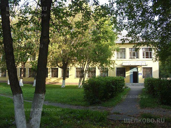 Фото административное здание на территории больницы г. Щелково (ул.Парковая, д.6); в прошлом— здание школы №2 - Щелково.ru