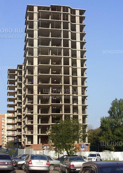 Фото строительство нового дома (№ 1) на улице Шмидта г. Щелково (вид с площади Ленина) - Щелково.ru
