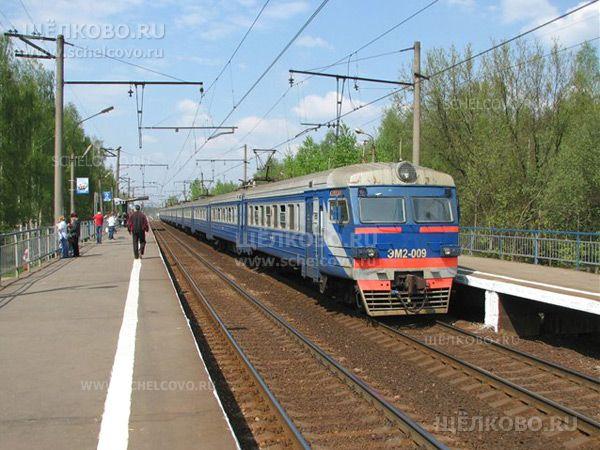 Фото платформа «Бахчиванджи» г. Щёлково - Щелково.ru
