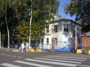 Щёлковская районная больница №1 (ул. Краснознаменская, дом 8)