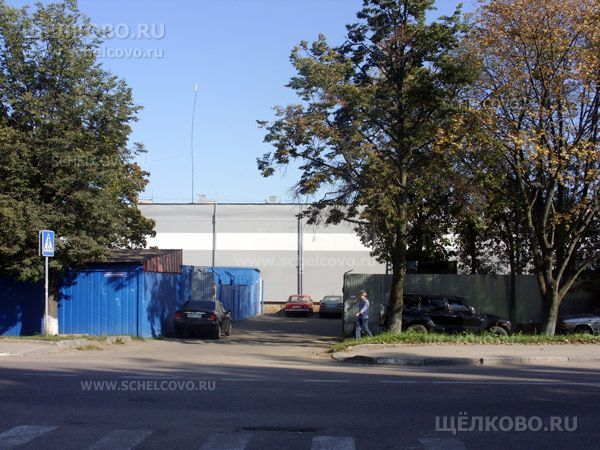 Фото промышленная территория (г. Щелково, ул.Краснознаменская, д.2) - Щелково.ru