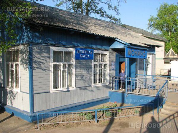 Станция Монино Щелковского района. Платформа Монино - фото Дениса Михайлова