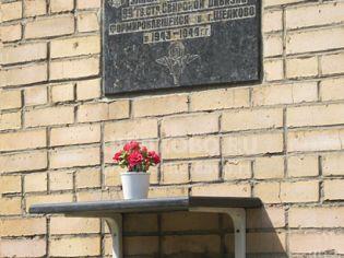 Адрес Щелково, ул. Свирская, 2 - 16 июля 2011 г.