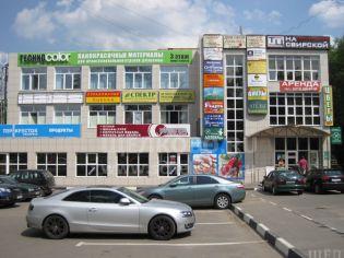 Деловые, торговые и офисные центры города Щелково