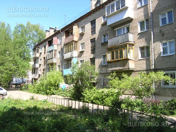 Фото г. Щелково, ул. Центральная, дом 4 (вид со двора) - Щелково.ru