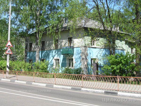 Фото г. Щелково, ул. Центральная, дом 33 - Щелково.ru