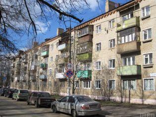 Щелково, улица Пушкина, 2
