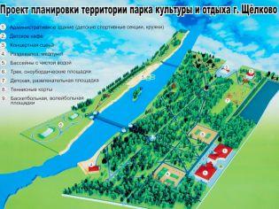 Щелково, улица Пушкина, парк