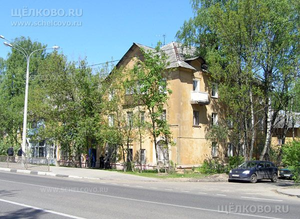 Фото г. Щелково, ул. Центральная, дом 65 - Щелково.ru