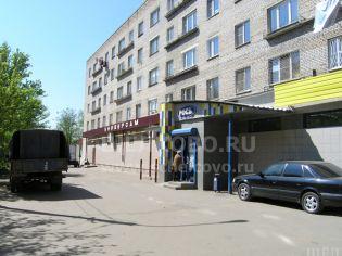Адрес Щелково, ул. Первомайская, 40 - 8 мая 2008 г.