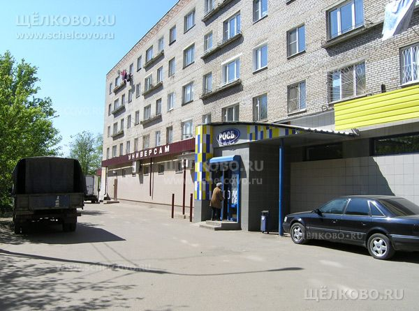 Фото г. Щелково, ул. Первомайская, дом 40 - Щелково.ru