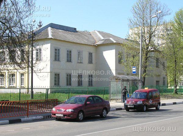 Фото административное здание военкомата г. Щелково (ул. Центральная, д.86) - Щелково.ru