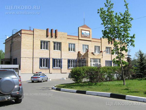 Фото здание ГИБДД Щелковского района (г. Щелково, ул. Центральная, д.73) - Щелково.ru
