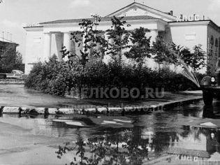 Город Щелково. Улица Пушкина в 20 веке