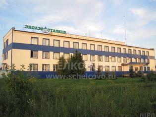 Фото улицы Заречная города Щёлково