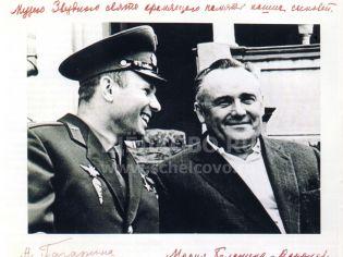 Фото музея Центра подготовки космонавтов имени Ю.А.Гагарина в Звёздном городке