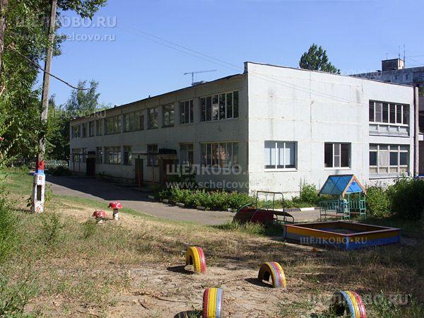 Фото детский сад № 66 г. Щелково «Яблонька» (ул. Комсомольская, д. 4а) - Щелково.ru