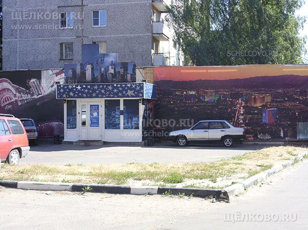 Фото клуб «City Club» в Щелково (ул. Сиреневая, д. 4а) - Щелково.ru