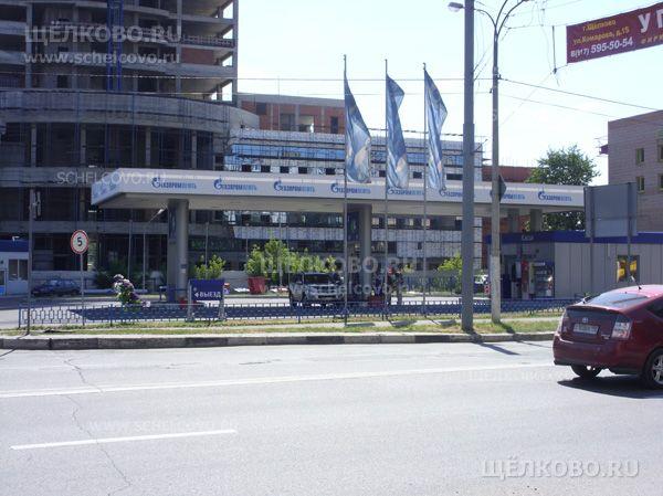 Фото автозаправочная станция «Газпромнефть» около Дома быта на улице Талсинская г. Щелково - Щелково.ru