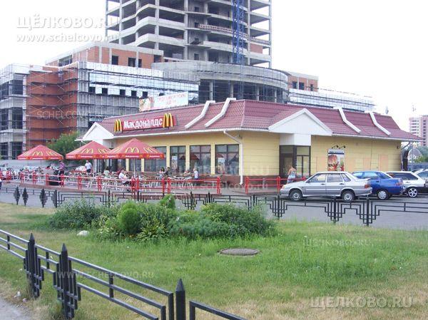 Фото ресторан быстрого питания «Макдоналдс» в Щелково (Пролетарский проспект, д. 9/1 — на пересечении с улицей Талсинская) - Щелково.ru