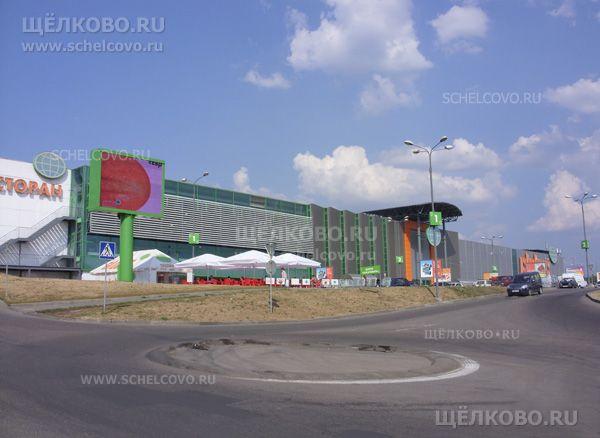 Фото гипермаркет «Глобус» в Щелково (Пролетарский проспект, д. 18) - Щелково.ru