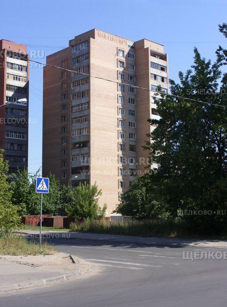 Фото г. Щелково, ул. Комсомольская, дом 2а (вид с улицы Сиреневая) - Щелково.ru