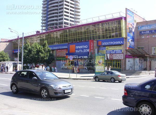 Фото Дом быта «Подмосковье» (г. Щелково, улица Талсинская, д. 1) - Щелково.ru